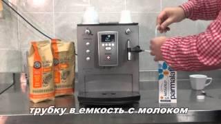 Автоматический капучинатор на Nivona(, 2016-02-16T12:24:50.000Z)