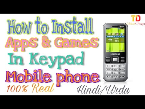 How to install apps and games in keypad mobile hindi urdu youtube how to install apps and games in keypad mobile hindi urdu ccuart Gallery