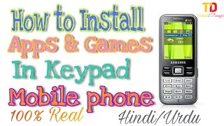 How To Install Apps And Games In Keypad Mobile Hindi / Urdu