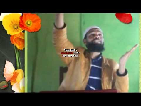 uztaz muhammed ferej thumbnail