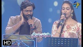 Manasu Palike  Song | Hemachandra,Anjana Soumya Performance | Swarabhishekam | 14th July 2019