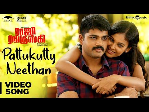 Raja Ranguski | Pattukutty Neethan Video Song | Yuvan Shankar Raja | Metro Shirish, Chandini