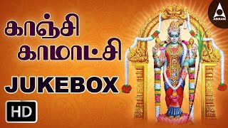Download Kanchi Kamatchi JukeBox Songs Of Amman - Devotional Songs MP3 song and Music Video