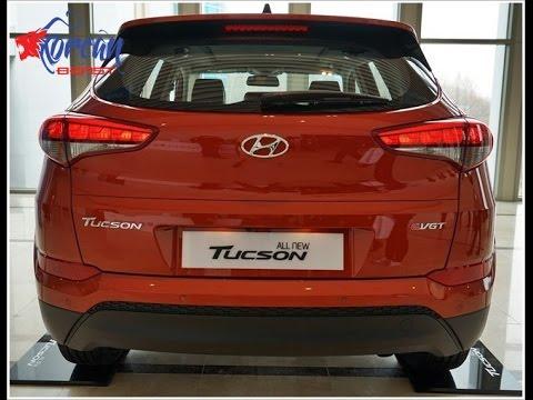 The all new 2016 Hyundai Tucson