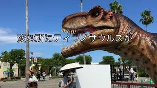 兵庫県の淡路島のオノコロに行ってみた!(観光有)