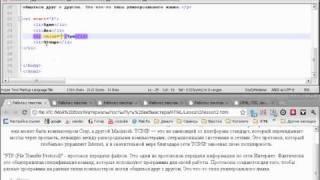 Обучение html. Уроки создания сайтов