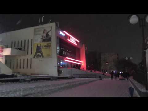 Кинотеатр Россия Махачкала