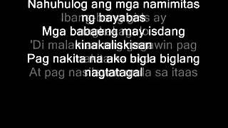 Andrew E. - Mahirap maging pogi lyrics