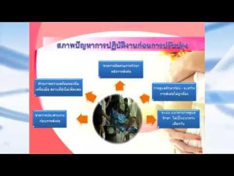Fast-Track Service High-Risk Prenancies Health Area 7