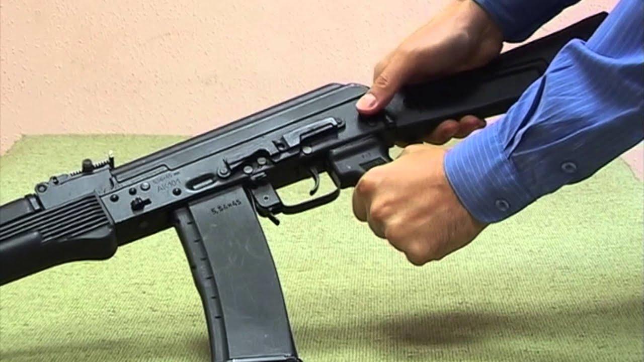 Russian Assault Rifle AK101 - ...