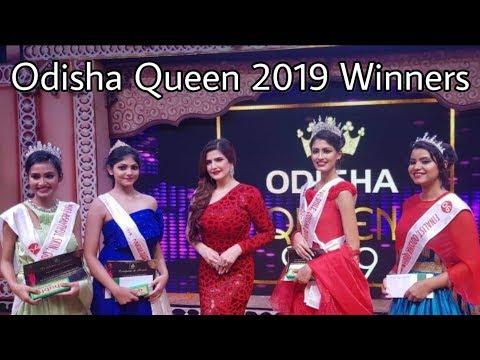 Odisha Queen 2019 Winners Declared By Bollywood Actress Zareen Khan | Odia Film Actress Seetal Patra