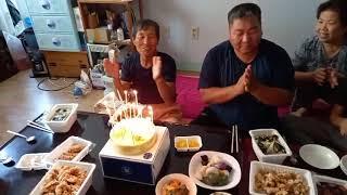 생일파티 !!