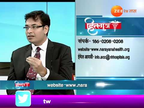 Hitguj Problem Of Harmons In Child 17th Feb 2018