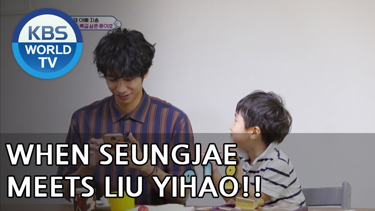 When Seungjae meets Liu Yihao [The Return of Superman/2018 06 17]