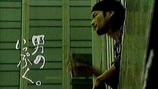 1999年ごろのダイドーの缶コーヒーのCMです。竹野内豊さんが出演されて...
