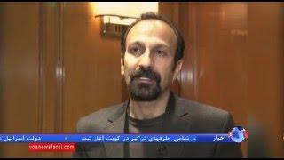 """فیلم """"فروشنده"""" اصغر فرهادی به جشنواره کن راه یافت"""