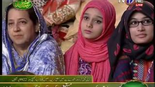 Very emotional kalam by ALHAJ OWAIS RAZA QADRI TV ONE RAMADAN TRANSMISSION 2016