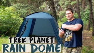 Палатка Trek Planet Rain Dome: пикник состоится в любую погоду