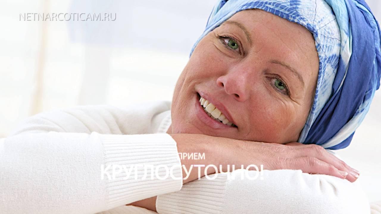 Наркологическая клиника анонимно калуга одинцовская наркологическая клиника лечение на каких условиях
