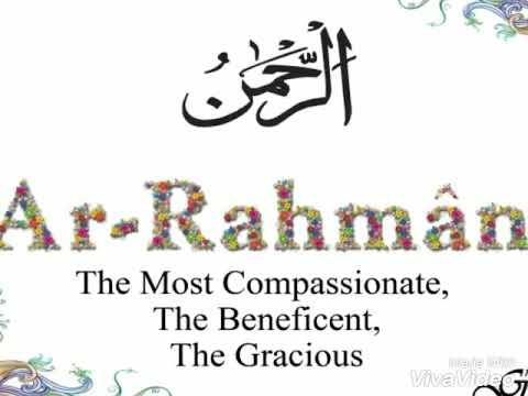 Download Lagu Surah Ar-Rahman Muhammad Taha Al Junaid