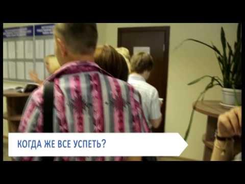 Многофункциональные центры предоставления государственных услуг города Москвы