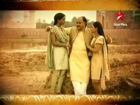 Bidaai (Title) Lyrics   Sapna Babul Ka   Bidaai (2007) Songs