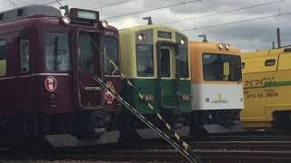 きんてつ鉄道まつり2019in五位堂 車両展示⑸