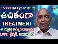 Gullapalli Nageswara Rao About LVPEI Vijayawada   LV Prasad Eye Institute   Gold Star Entertainment
