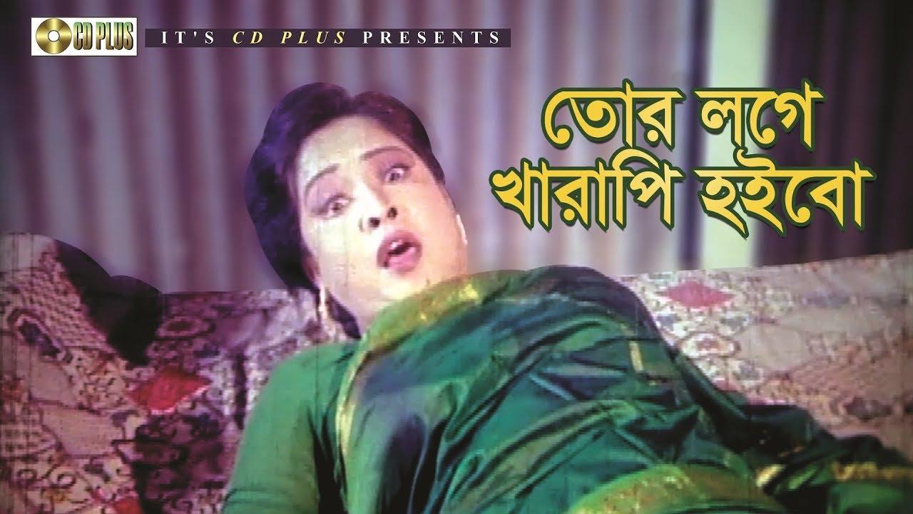Download তোর লগে খারাপি হইবো   Movie Scene   Noya Kosai   Bangla Movie Clip