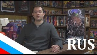 Ghostbusters 2016. No Review.  I refuse [kirsanovRUS -  русская озвучка]