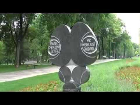 NATO BOMBING BELGRADE 1999