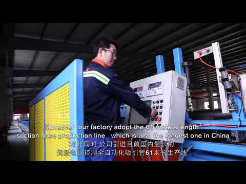 QINGDAO VIH HOSE CO.,LTD