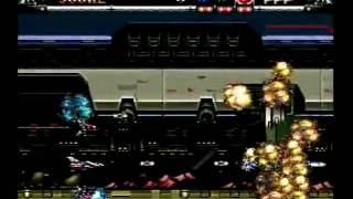 Gate of Thunder (PC Engine Super CD-ROM2) - Introduction