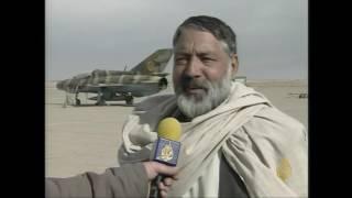 أرشيف- الغارات الأميركية تدمر مطار هرات بأفغانستان