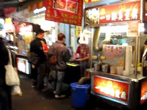 Fong Jia Night Market