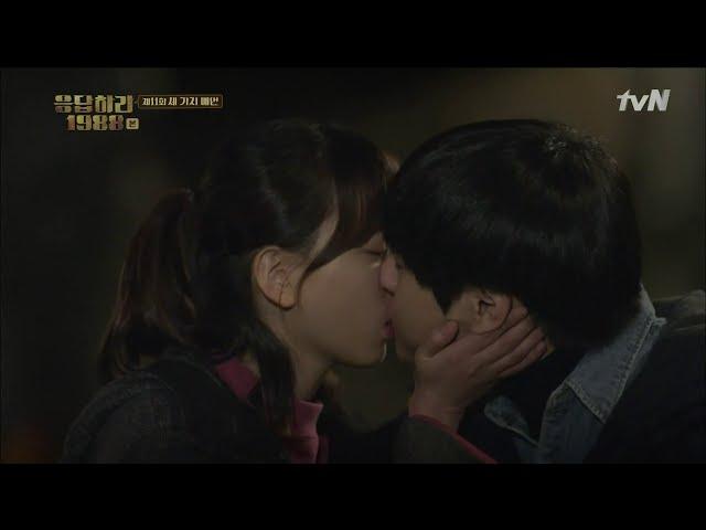 [KISS] HD - 응답하라 1988  (Reply 1988)  Kyo Gyung Pyo, Ryoo Hye Young - (ENG SUB + INDO SUB)