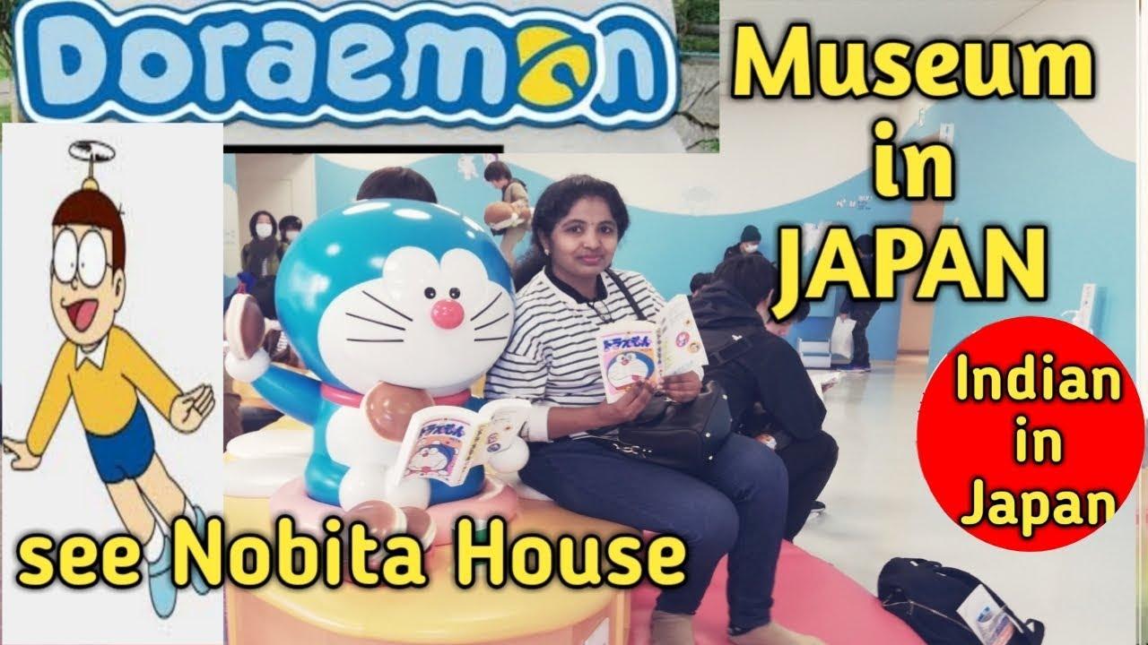 DORAEMON MUSEUM IN JAPAN (TOKYO)   FUJIKO F FUJIO MUSEUM   Nobita House in Japan