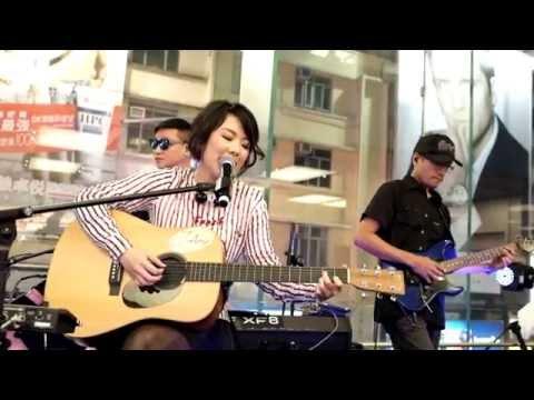 [Live] 你的愛是甚麼形狀 - J.Arie 雷琛瑜 (21-11-2014)