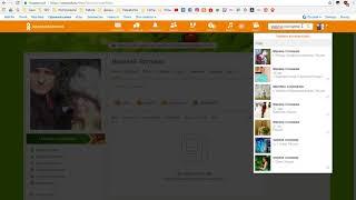 Одноклассники социальная сеть: найти человека по фамилии и имени