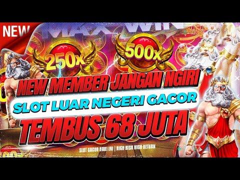 Ngaco Rider #1
