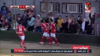 اهداف مباراة الاهلى امام الزمالك 4-1