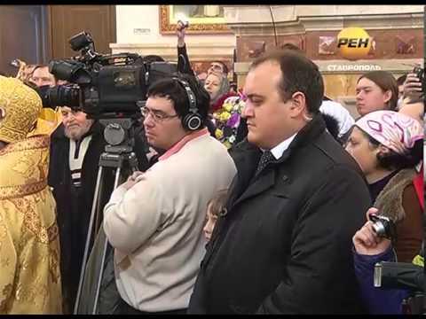 Расписание Казанский Кафедральный Собор
