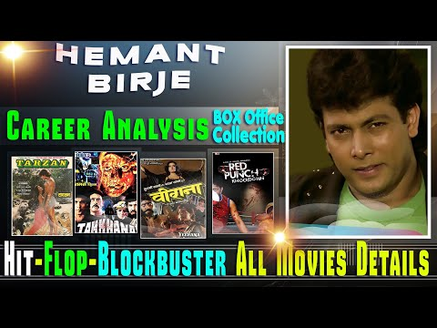 Hemant Birje Hit and Flop Movies List with Box Office Collection Analysis