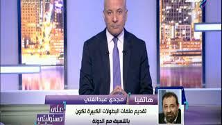 أول تعليق من اتحاد الكره على قرار المغرب بعدم استضافة كأس الامم الافريقية