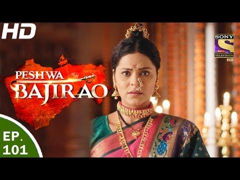 Peshwa Bajirao - पेशवा बाजीराव - Ep 101 - 12th Jun, 2017