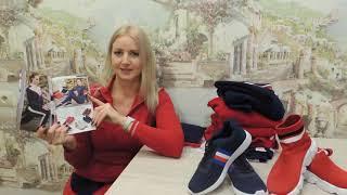 Обзор новой коллекции спортивной одежды и обуви по каталогу №14 Фаберлик 2018 года.