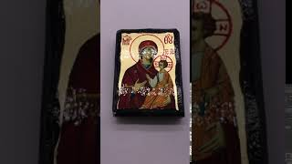 Икона Богородица Скоропослушница 7*10 см.