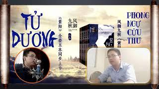 Truyện Tử Dương - Chương 466-470. Tiên Hiệp Cổ Điển, Huyền Huyễn Xuyên Không