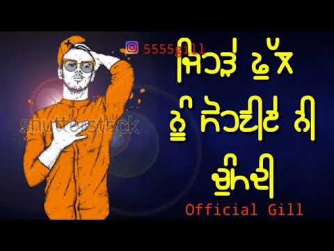 Hath Tera Ferh Ke (status Video) || Binni Toor -- 2018