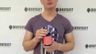 Сжигатель жира Pro Nutrition XS 100 таблеток